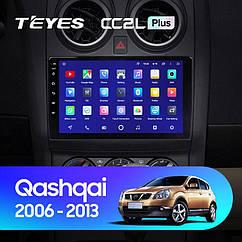 Штатная магнитола Teyes  Nissan Qashqai 2006-2013 Android