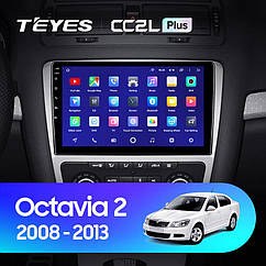 Штатная магнитола Teyes Skoda Octavia 2008-2013 Android