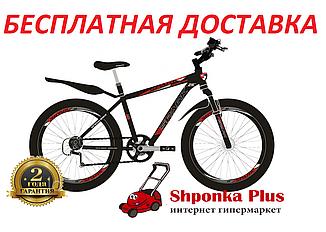 """Велосипед 26"""" со стальной рамой 20"""" SPARK FORESTER 20"""