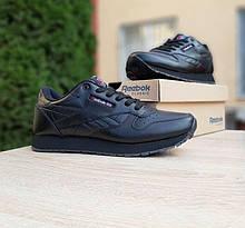 Чоловічі весняні шкіряні кросівки в стилі Reebok Classic великі розміри:47-49
