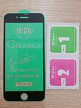 Защитное стекло для iPhone 7/8/SE 2020 Ceramica Black