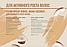 Безсульфатный шампунь с кокосом Иноар Бомбар , 1000 мл  NEW !, фото 4