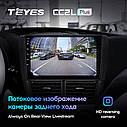 Штатная магнитола Teyes Subaru Forester 3 2007-2013 Android 10, фото 4