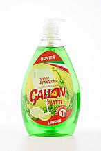 Gallon Piatti Засіб для миття посуд з ароматом лимона (1л)
