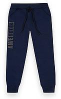Габбі штани для хлопчика арт.12806