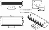 Линейный Фасадный LED Светильник LS Line 9W 180мм 12V-DC Разные Цвета, фото 2