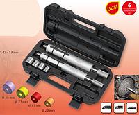 Инструмент для центрирования сцепления для грузовых автомобилей KS Tools Германия