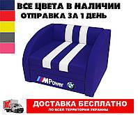 Розкладне крісло ліжко Смарт синій, фото 1