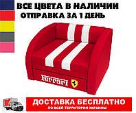 Розкладне крісло ліжко Смарт червоний