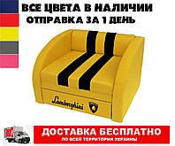 Розкладне крісло ліжко Смарт жовтий
