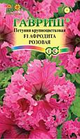 Петуния Афродита розовая F1 (Фриллитуния)  бахромч. 10 шт. пробирка