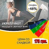 Фитнес резинки для фитнеса 5 шт. + чехол, Набор фитнес резинок, эспандер резиновый, Ленты сопротивления