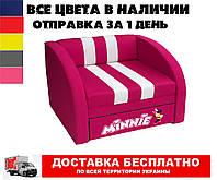 Розкладне крісло ліжко Смарт рожевий