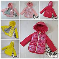 Куртка-жилетка демісезонна на дівчинку на ріст 92-116