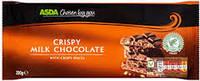 Шоколад  Asda crispy milk chokolate 200 (Германия)