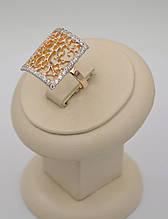 Золотое кольцо 585 пробы Ланьон