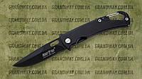 Нож складной 02020