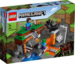 Lego Minecraft Заброшенная шахта 21166