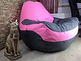 Крісло мішок, крісло-груша, крісло подушка, безкаркасне крісло Болід - великий розмір !Комфортний всім ! Тканина, фото 2