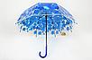 Прозорий парасолю з кленовим листям, фото 5