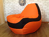 Крісло мішок, крісло-груша, крісло подушка, безкаркасне крісло Болід - великий розмір !Комфортний всім ! Тканина, фото 4