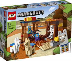 Lego Minecraft Торговый пост 21167