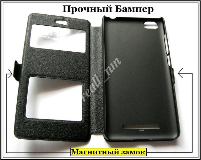 купить чехол Xiaomi Mi4c