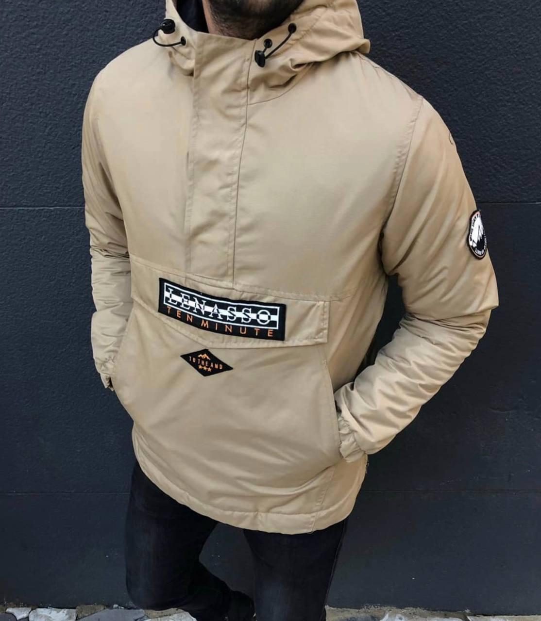 Мужская куртка анорак с капюшоном