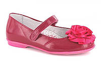 Туфли для девочки Bartek 45419-0UT