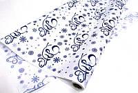 """KRAFT бумага """"Зима"""" синяя для упаковки цветов и подарков"""