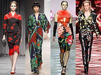 Модные тенденции наступившего года
