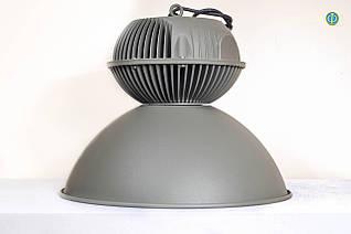 Светильник светодиодный купольный Bellson 150 Вт