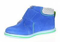Ботинки 61829-1C7