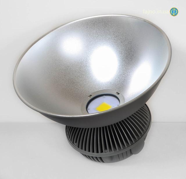 Светильник купольный Bellson 150 Вт