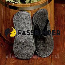 Капці для лазні та сауни маленькі класичні Fassbinder™, сірий повсть