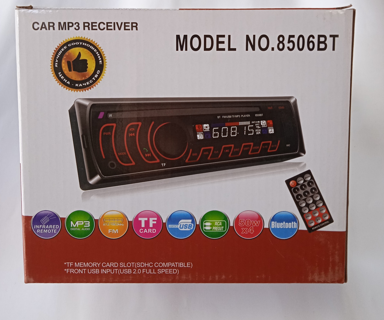 Автомагнітола 1DIN MP3 8506BT RGB/Bluetooth
