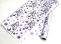 """KRAFT бумага """"Зима"""" фиолетовая для упаковки цветов и подарков"""