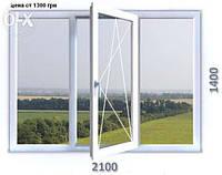 Окно 2100 х 1400