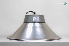 Светильник светодиодный купольный Bellson 100 Вт