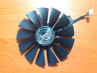 Вентилятор Asus Strix T129215SM FDC10M12S9-C Новий!