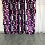 Готові штори на тасьмі Штори блекаут Штори на 150 270 Якісні штори Колір Фіолетовий, фото 2