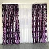 Готові штори на тасьмі Штори блекаут Штори на 150 270 Якісні штори Колір Фіолетовий, фото 4