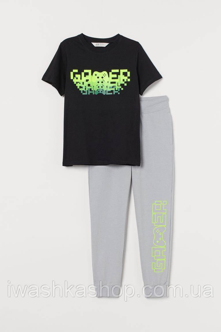 Стильный трикотажный костюм Gamer, футболка и штаны на мальчика 10-11 лет, р.146, H&M