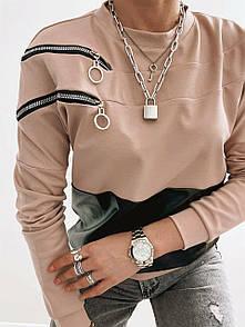 Жіночий світшот з блискавками з еко-шкіри бежевий