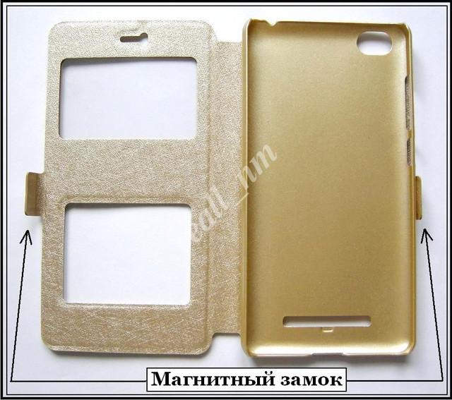 купить чехол Xiaomi Mi4i