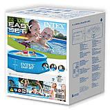Детский надувной бассейн INTEX 28122 круглый для дома и дачи наливной семейный (305x76 см) + фильтр, фото 2