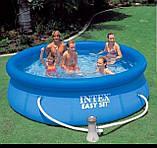 Детский надувной бассейн INTEX 28122 круглый для дома и дачи наливной семейный (305x76 см) + фильтр, фото 3