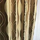 Готові штори на тасьмі Штори блекаут Штори на 150 270 Якісні штори Колір Капучіно, фото 4
