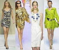 Модные тенденции женских трендов 2013