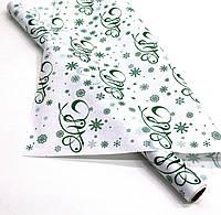 """KRAFT бумага """"Зима"""" зеленая для упаковки цветов и подарков"""